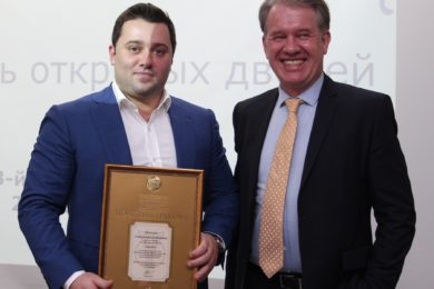 Всеволожский предприниматель отмечен почетной грамотой Торгово-промышленной палаты РФ