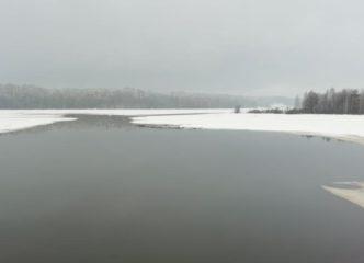 ГИМС предупреждает: лед начал таять