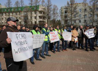 Сотрудники завода «Форд» провели митинг во Всеволожске