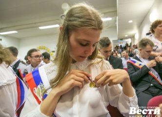 Тысячи выпускников Всеволожского района прощаются со школой