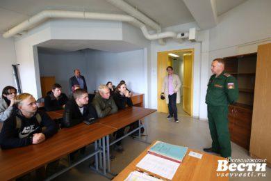 Военкомат Всеволожского района отвечает на вопросы