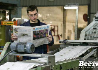 «Всеволожские вести» готовятся к переменам в новом году