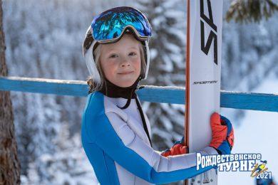 Летающая лыжница из Всеволожского района взяла пять золотых медалей на «Рождественском турне»