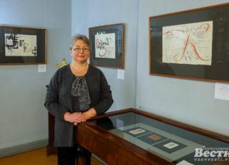 Во Всеволожске открылась выставка каллиграфии «Русское письмо. Книжица о книге»