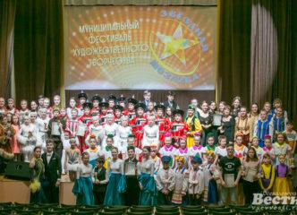 Во Всеволожске наградили победителей Фестиваля «Звездная мозаика»