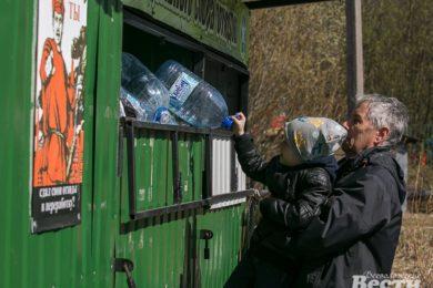 В Колтушах на 10 адресах появились площадки для раздельного сбора мусора