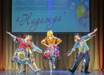 Образцовый коллектив «Надежда» выступил с отчетным концертом
