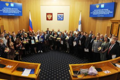 Награждены жители Всеволожского района