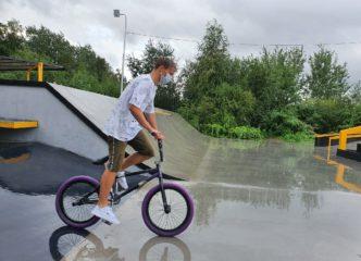 В Буграх открыли скейт-парк