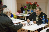 Смотреть альбом Международный день пожилых людей