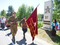 Смотреть альбом Фестиваль военной песни в Рахье